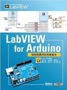 LabView for Arduino