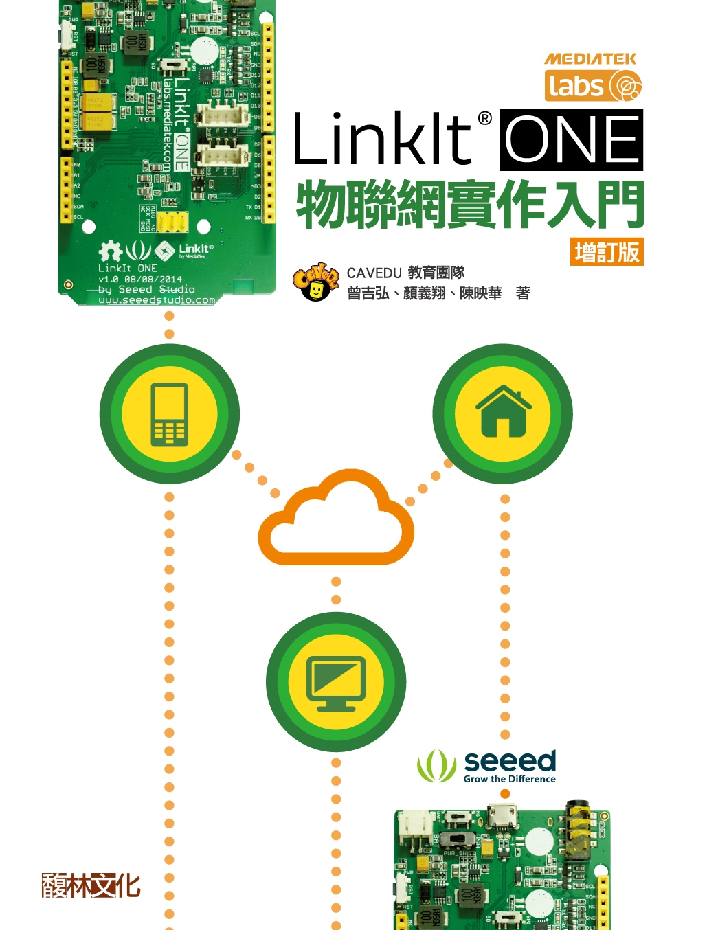 Linkit-one_cover