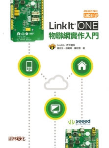 linkit_one_cover_0427