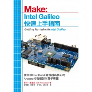 intel_galileo_