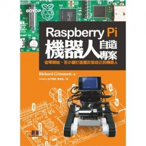 raspberry_pi_-_